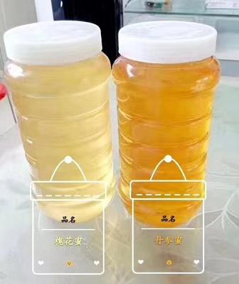 山东省临沂市蒙阴县土蜂蜜 盒装 2年以上 100%