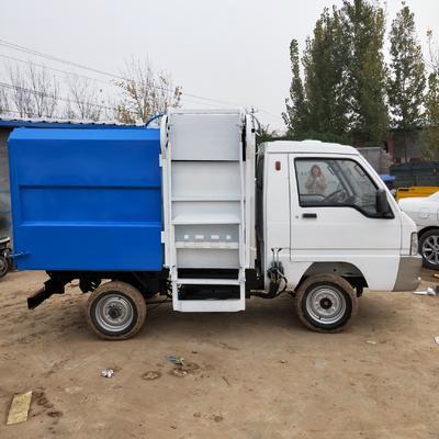 山东省菏泽市郓城县垃圾车