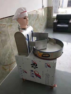 河北省邢台市巨鹿县切菜机