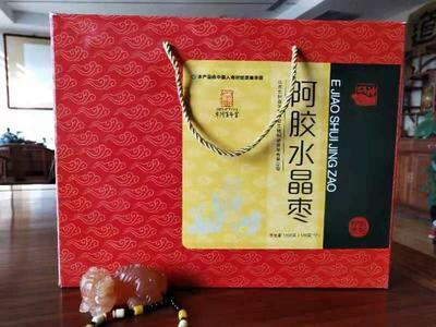 山东省聊城市东阿县阿胶枣  6-12个月 1200g大礼盒
