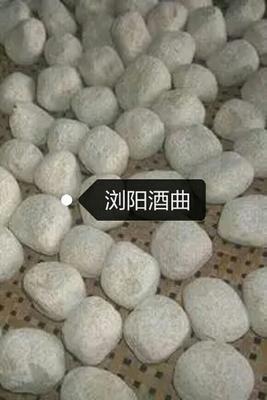 湖南省长沙市浏阳市酒曲