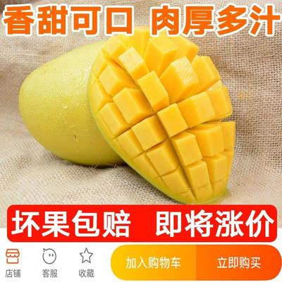 广西壮族自治区南宁市上林县玉芒  2两以上 9斤