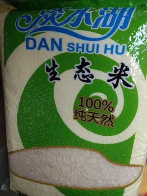 这是一张关于长粒香大米 一等品 晚稻 籼米 的产品图片
