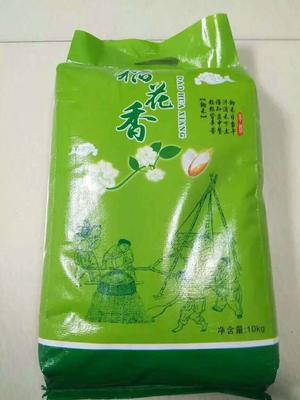 吉林省吉林市舒兰市稻花香二号大米 一等品 晚稻 粳米