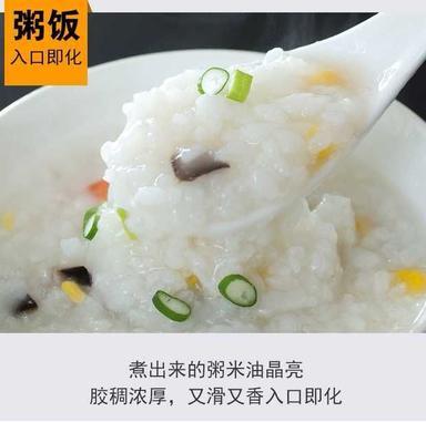 黑龙江省齐齐哈尔市建华区胚芽米 一等品 晚稻 粳米
