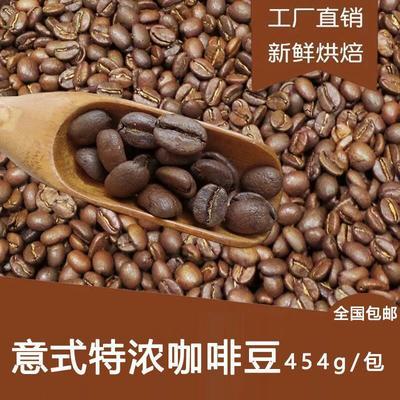 云南省昭通市盐津县越南咖啡豆