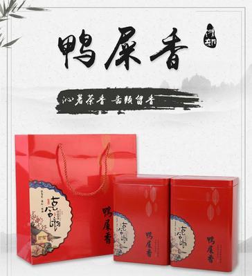 广东省潮州市潮安区广东单枞 一级 礼盒装