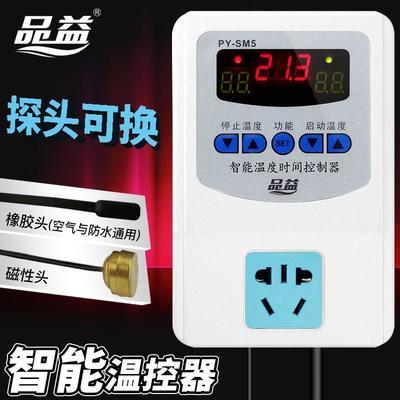 浙江省金华市永康市增温器  多用途温控仪自带插座