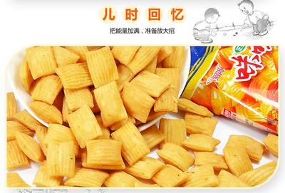 河北省邢台市宁晋县饼干类 6-12个月