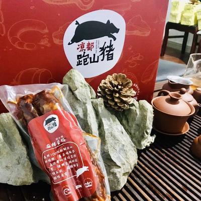 贵州省六盘水市钟山区腊肠 散装