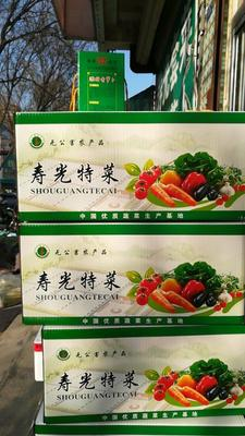 山东省潍坊市寿光市粉果番茄 精品 弧二以上 软粉