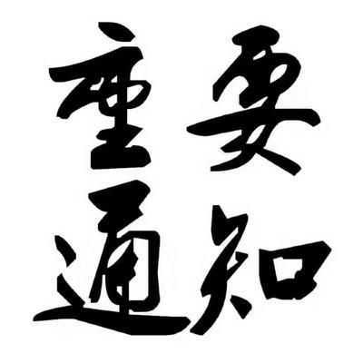 陕西省渭南市大荔县红富士苹果 75mm以上 统货 纸袋