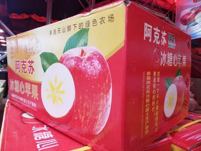 四川省成都市龙泉驿区阿克苏冰糖心苹果 90mm以上 片红 光果