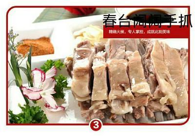 甘肃省兰州市七里河区羊肉类 熟肉