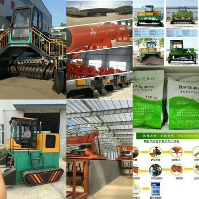 河南省鹤壁市淇滨区有机肥生产设备 2300履带式翻堆机