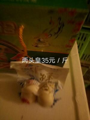 甘肃省兰州市七里河区兰州百合 3cm-5cm