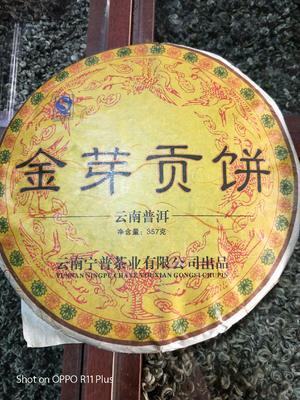 云南省曲靖市麒麟区古树普洱茶 特级 盒装