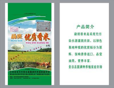 这是一张关于软红米 的产品图片