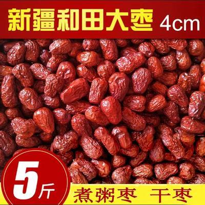河南省周口市项城市新疆红枣 统货