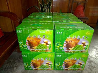 天津西青区开元棋牌平台萝卜  1.5~2斤 不吃不知道,就是好。