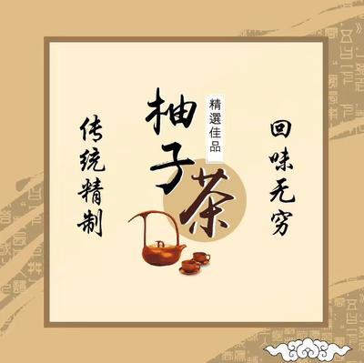 福建省漳州市平和县台湾高山茶 特级 盒装