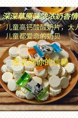 安徽省安庆市怀宁县奶贝 阴凉干燥处 24个月以上