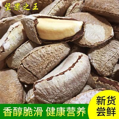 广东省惠州市惠阳区沙漠果 6-12个月 包装