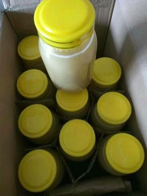 广东省汕头市潮南区土蜂蜜 玻璃瓶装 2年以上 95%以上
