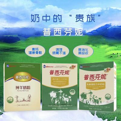 江苏省宿迁市宿豫区羊奶粉 18-24个月