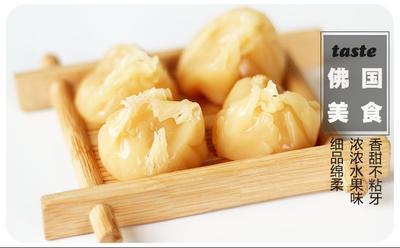 云南省西双版纳傣族自治州景洪市开心美味小食品 6-12个月
