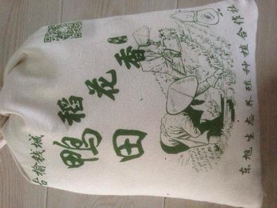 这是一张关于东北大米 一等品 晚稻 粳米 的产品图片