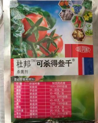 山东省潍坊市潍城区可杀得三千  分散剂 袋装 低毒 100克