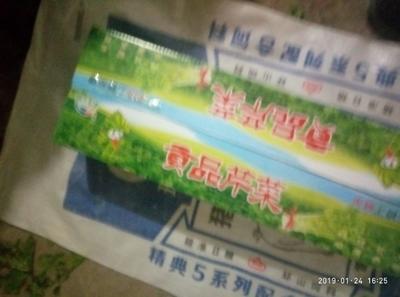 山东省青岛市平度市黄金芹菜 55~60cm 0.5~1.0斤 露天种植
