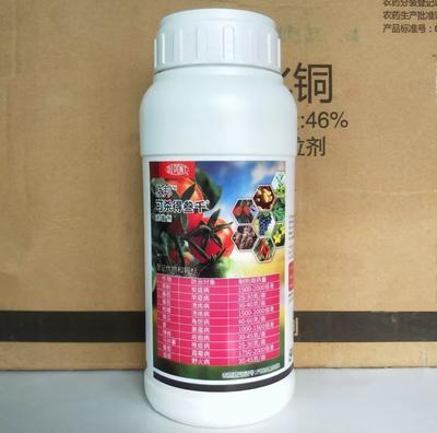 山东省潍坊市潍城区氢氧化铜  分散剂 瓶装 低毒 杜邦可杀得三千