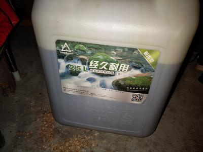 江西省萍乡市芦溪县现榨山茶油