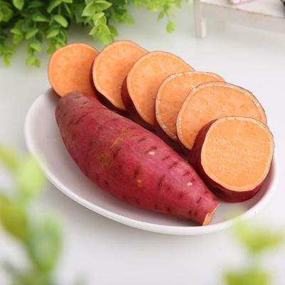四川省南充市阆中市红心红薯 6两~1斤 红皮