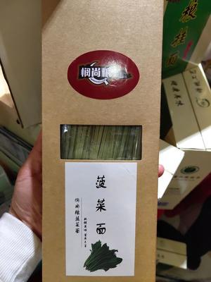 北京丰台区菠菜面