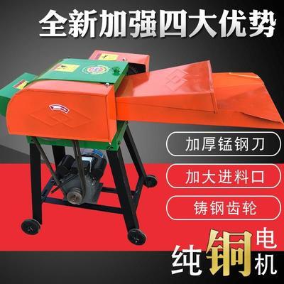 河南省郑州市荥阳市铡草机 家用小型可加工定制
