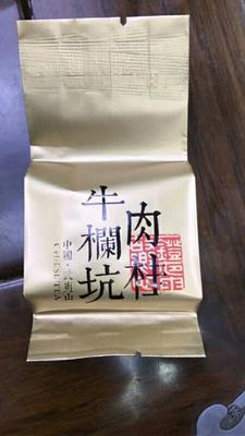 福建省泉州市洛江区武夷肉桂茶 一级 礼盒装