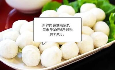 广东省梅州市梅县区鲩丸  手工锤制