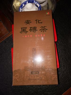这是一张关于高山黑茶 一级 散装 的产品图片