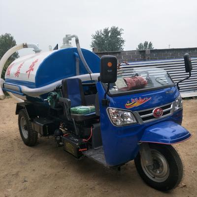 山东省菏泽市郓城县吸粪车  五征22马力吸粪车