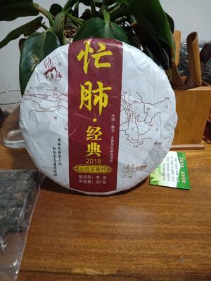 云南省临沧市永德县古树普洱茶 二级 盒装