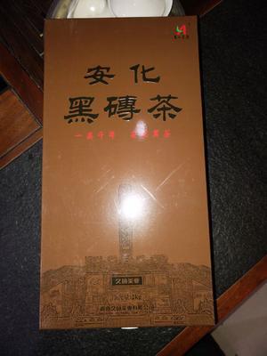 青海省西宁市城东区高山黑茶 一级 散装