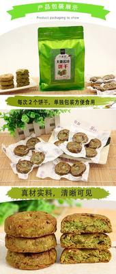 河北省邢台市宁晋县饼干类 12-18个月