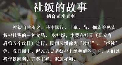 湖南省湘西土家族苗族自治州花垣县麻辣下饭菜 1个月