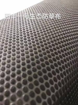 江西省赣州市崇义县其它农资