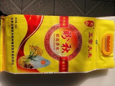这是一张关于五常大米 一等品 一季稻 粳米 的产品图片