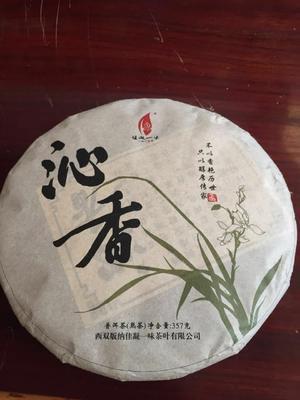 云南省西双版纳傣族自治州景洪市古树普洱茶 一级 礼盒装