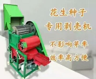 河北省邯郸市大名县其它农机